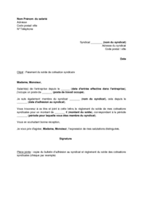 Resiliation Lettre Syndicat Modele Lettre Resiliation Syndicat