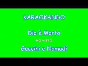 karaoke italiano dio 232 morto guccini e nomadi testo