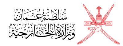 Mofa Oman by وزارة الخارجية العمانية الموقع الرسمي لوزارة الخارجية