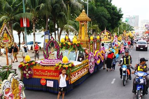 buddhist holy days