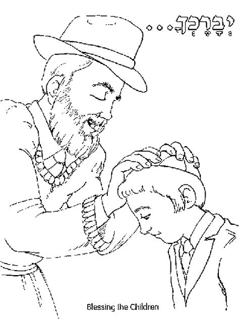coloring pages for yom kippur yom kippur coloring pages coloring pages