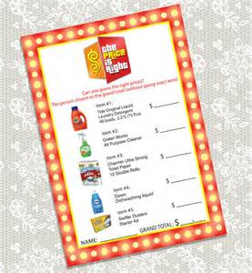 printable the price is right bridal shower game