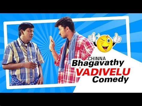 film comedy download video download vadivelu super hit comedy scene vetrivel