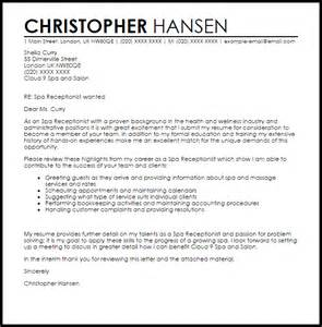 cover letter sample salon receptionist