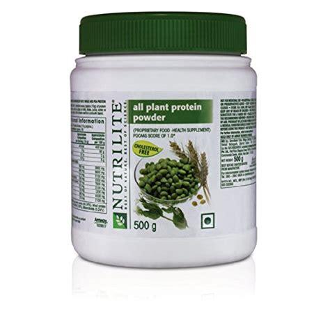 Nutrilite Protein Amway itek vision centre eye care centre noida amway nutrilite all plant protein powder consumer