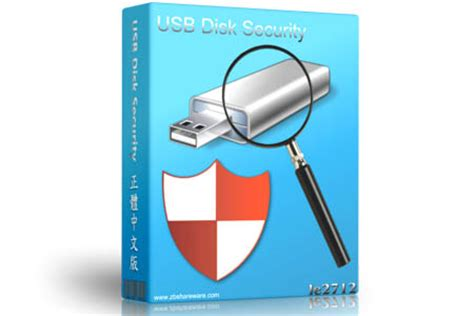 usb disk security 5 0 0 38 full version for win xp 7 8 download usb disk security 6 5 0 0 software with serial key