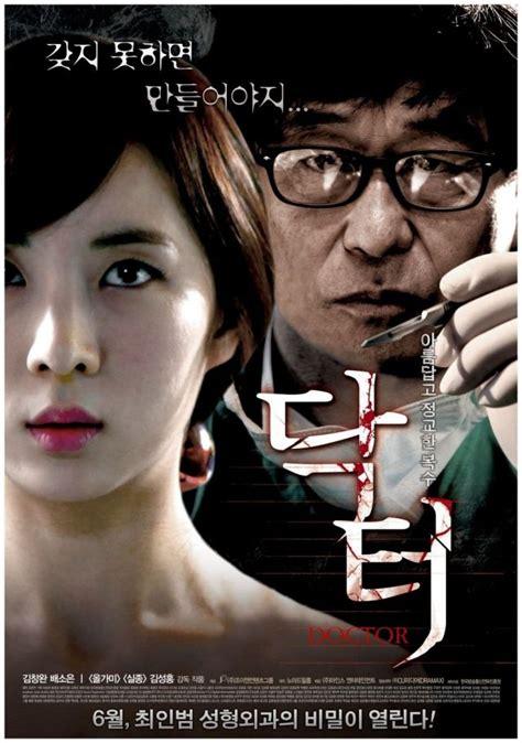 film seri korea 2013 ask k pop korean movies opening today 2013 06 20 in korea