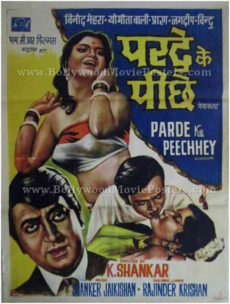 film online india parde ke peechey bollywood movie posters