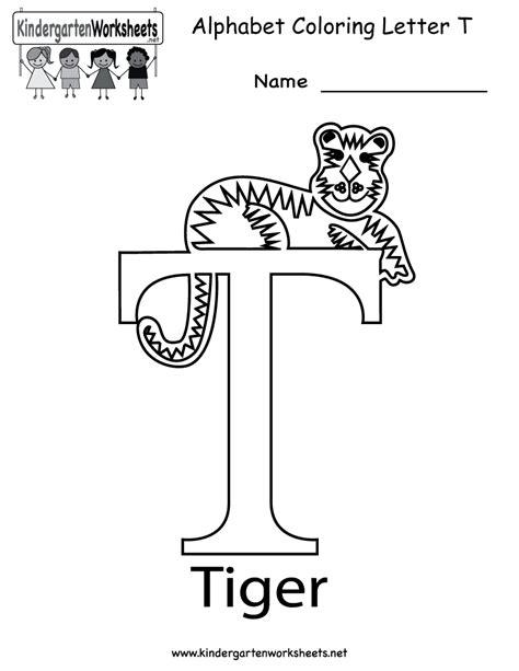 worksheets for preschool letter t 8 best images of printable worksheets letter t printable