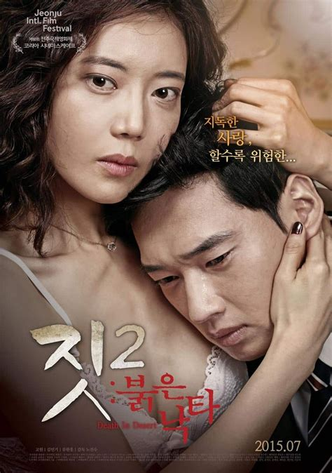 film bagus korea 21 472 best film bagus baru 2017 images on pinterest