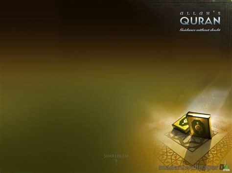 wallpaper quran desktop quran wallpapers wallpaper cave