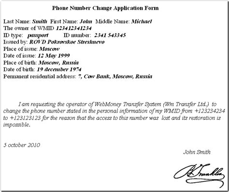 Acceptance Letter For Mobile Number Phone Number Update Webmoney Wiki