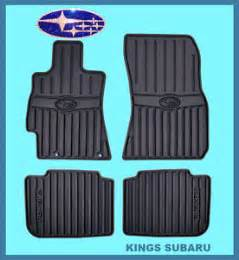 2014 Subaru Forester Floor Mats For Sale 2014 Subaru Outback All Weather Car Floor Mats By 2016