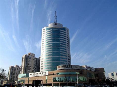 icbc bank icbc bank building yangzhou photo
