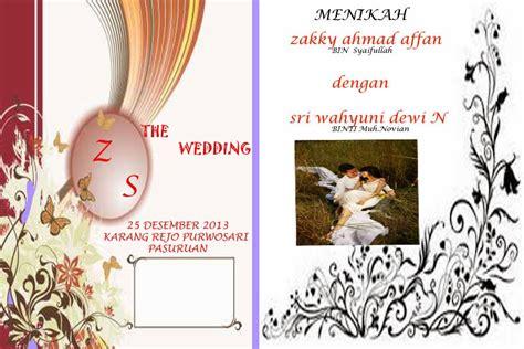 membuat undangan nikah dengan photoshop sri wahyuni dewi ningsih cara membuat undangan dengan