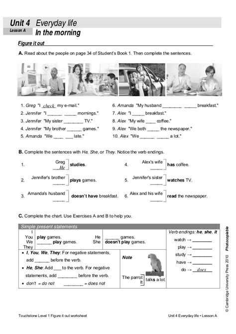 Unit 1 Worksheet 4 Applied Density Problems Answers by Worksheet 1 4 Unit Conversions