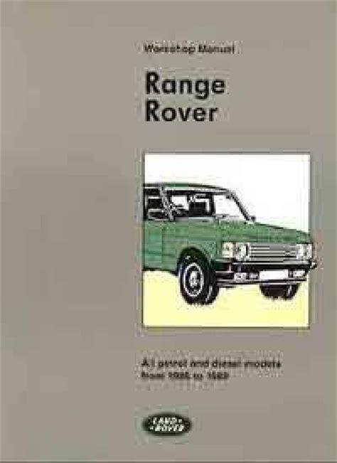 range rover 1986 1989 petrol 3 5 litre v8 diesel 2 4 litre vm brooklands books ltd uk sagin