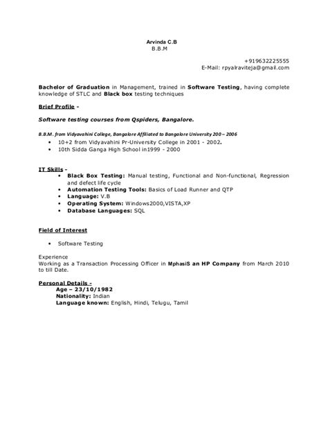 testing resume for fresher 28 images software testing