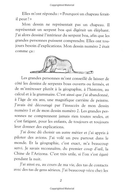 Le Petit Prince, en francais.   Le Petit Prince   Pinterest