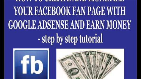 Google Adsense Tutorial Step By Step | how to create and monetize your facebook fan page with