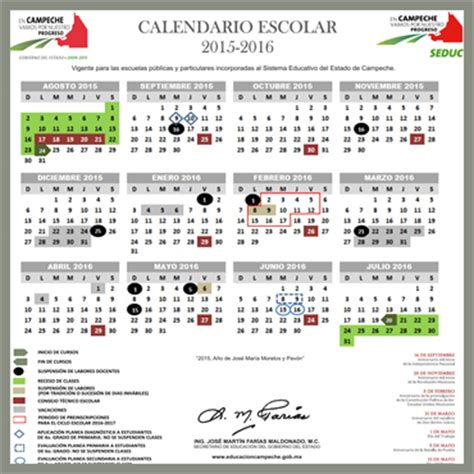 Calendario 2018 Mexico Sep Secretar 237 A De Educaci 243 N Oficializa Calendario Escolar 2015
