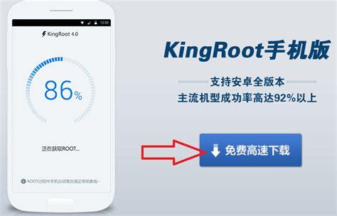 aplikasi buat root android di pc aplikasi root android terbaik tanpa pc work 2015 gratisan