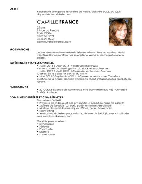 Exemple De Lettre De Motivation Caissiere Vendeuse Modele Cv Caissiere Cv Anonyme