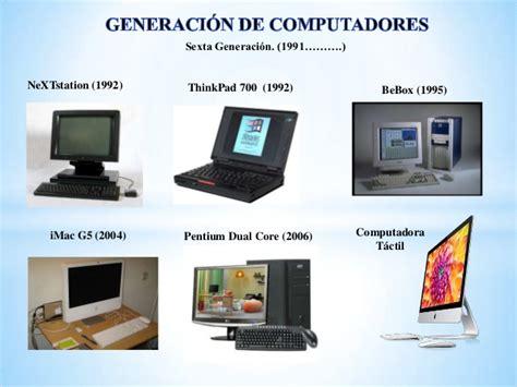 generacion de las computadoras informatica historia y generaciones de computadoras