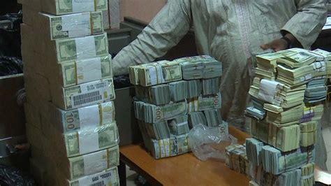 Find In Nigeria Dss Tenders Monies Allegedly Found In Justice Ngwuta S