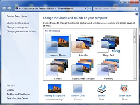 lock themes windows 7 how to lock your windows 7 theme prevent users from
