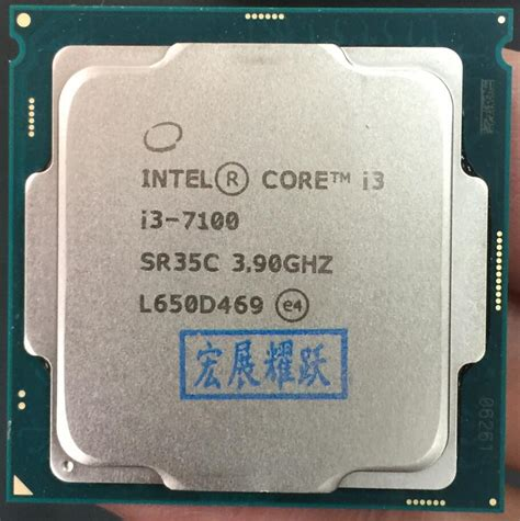 Intel I3 7350k Intel Lga 1151 Processor intel i3 7 series processor i3 7100 i3 7100 cpu lga