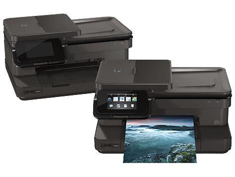 hp photosmart 7520 e all in one printer amazon co uk computers hp photosmart 7520 e all in one printer series user guides