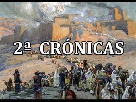 libro crnicas de jerusaln 14 2 cr 211 nicas la biblia en audio youtube
