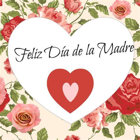 dia de las madres feliz dia de las madres www pixshark images