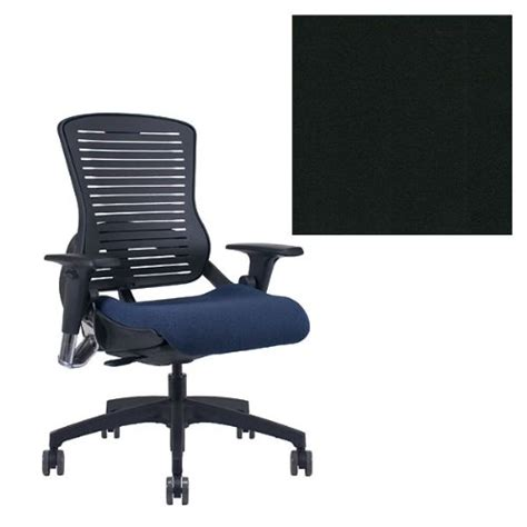 Office Chairs Ergonomic Reviews Office Master Om5 Black Frame Ergonomic Ergonomic Office