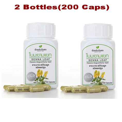 Senna Detox by Senna Leaves Herbal Capsule Weight Loss Colon
