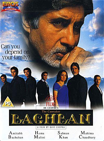 film india baghban baghban watch hd geo movies