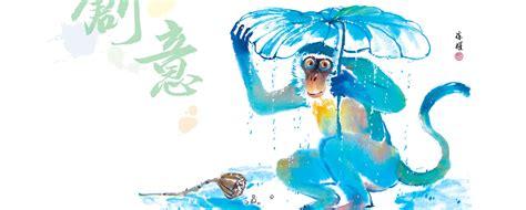 fargo new year monkey celebrating the year of the monkey