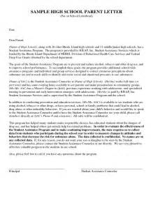Parent Letter For Kairos Best Photos Of Sle Retreat Letters From Parents Sle Confirmation Retreat Letters