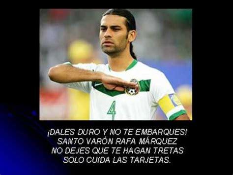 imagenes chistosas liga mx selecci 211 n mexicana de futbol youtube