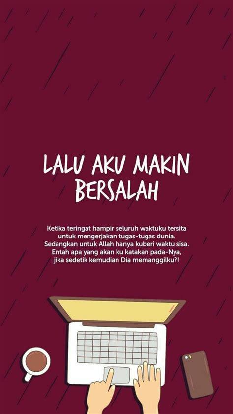 hujan islamic quotes bijak  kata kata motivasi