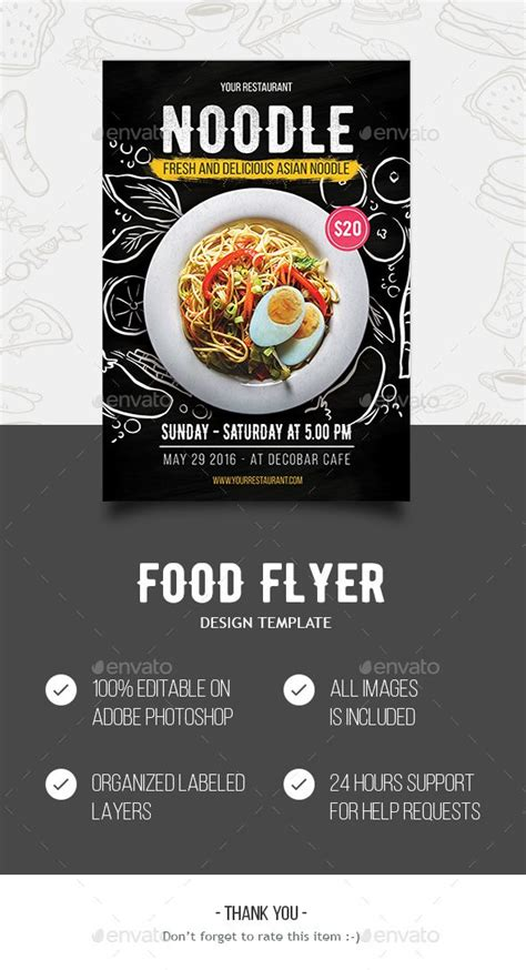flyers design templates for restaurant 58 best retro inspired flyer images on pinterest flyer