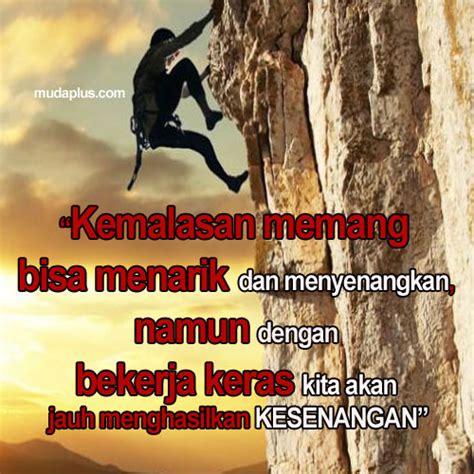 gambar kata kata motivasi sukses terbaru  muda