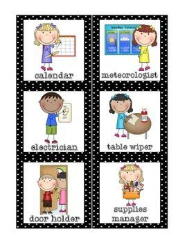 printable job application for captain d s 25 best ideas about preschool classroom schedule on