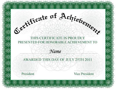 certificate of achievement quotes quotesgram