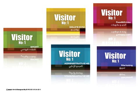 visitor id card template visitor card by ekhnaton2001 on deviantart