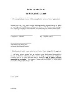 Attestation Letter In Best Photos Of Signature Attestation Letter Sle Cover Letter Sle Attestation