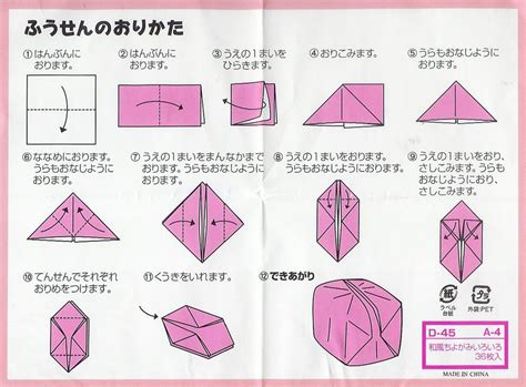 making of origami box can you follow these instructions by tripplehelix origami