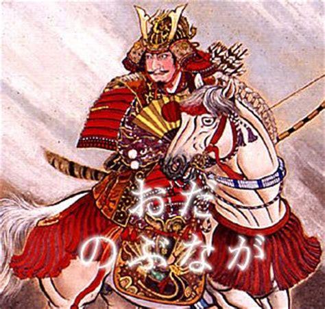 imagenes de la japon image gallery historia cultura japonesa