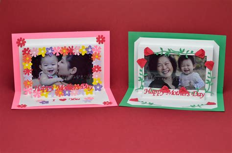 frame pop up card template flower frame pop up card template creative pop up cards